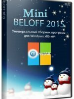 BELOFF 2015 Mini (x86-x64) (02.01.2015) [Rus]