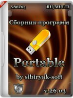 Сборник программ Portable v.26.04 by sibiryak-soft (x86/64) (2015) [RUS/MULTI]