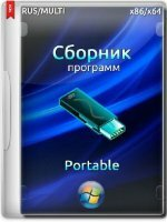Portable vs WPI v.01.10.15 by Stranger47 [Ru]