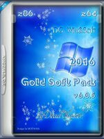 DG Win&Soft Gold Soft Pack 2016 v6.0.5 [Multi]