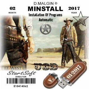 MInstAll Release By StartSoft 01-2017 (x86-x64) (2017) [Rus]