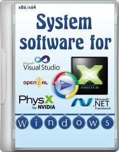 System software for Windows v.3.0.5 (x86-x64) (2017) [Rus]