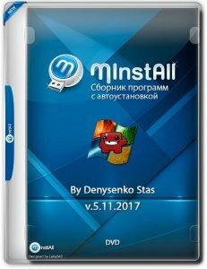 MInstAll v.5.11.2017 By Denysenko Stas (x86-x64) (2017) [Rus]