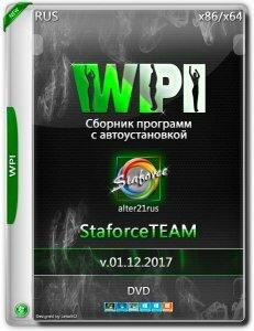 WPI DVD StaforceTEAM v.01.12.2017 (x86-x64) (2017) [Rus]