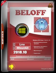 BELOFF 2018.10 Lite (x86-x64) (2018) Rus