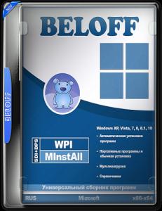 BELOFF 2018.10 (x86-x64) (2018) Rus