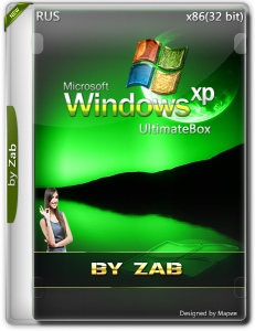 Windows XP Pro SP3 UltimateBox by Zab v.18.10 Final (x86) (11.10.2018) [Rus]