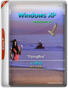 "Windows XP ""FlyingBox"" v18.10 Final by Zab (x86) (2018) [Rus]"