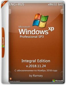 Windows XP Professional SP3 Integral Edition v.2018.11.24 (x86) (2018) [Eng/Rus]