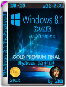 Windows 8.1 Home 19156 SZ by Lopatkin (x86-x64) (2018) [Rus]