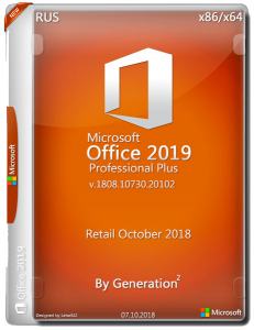 Microsoft Office 2016-2019 Professional Plus / Standard + Visio + Project 16.0.11425.20204 (2019.04) RePack by KpoJIuK [Multi/Rus]