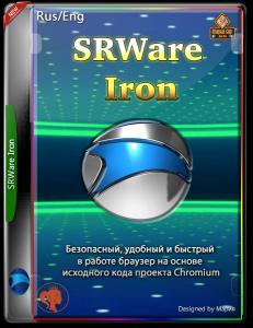 SRWare Iron 73.0.3800.1 + Portable [Rus/Eng]