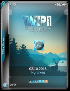 WPI.UM4 [02.10.2018] Rus