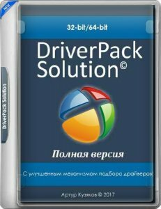 DriverPack Solution 17.10.11-19043 [Multi/Rus]