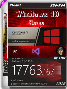 Windows 10 Home 17763.167 RS5 RTM SZ by Lopatkin (x86-x64) (2018) [Rus]