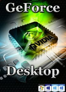 NVIDIA GeForce Desktop 425.31 WHQL + For Notebooks + DCH [Multi/Rus]