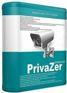 PrivaZer 3.0.68 RePack (& Portable) by elchupacabra [Multi/Ru]