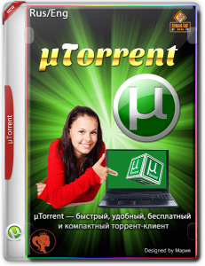µTorrentPro 3.5.5 Build 45225 Stable RePack (& Portable) by D!akov [Multi/Rus]