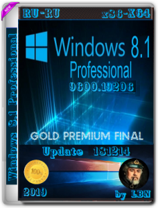 Windows 8.1 Pro 19206 BOXm by Lopatkin (x86-x64) (2018) [Rus]