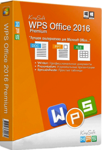 WPS Office 2016 Premium 10.2.0.7635 RePack & Portable by elchupacabra [Multi/Rus]