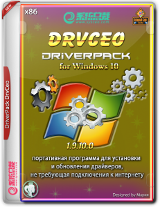 DriverPack DrvCeo 1.9.10.0 for Windows 10 (x86) (25.12.2018) [Eng]