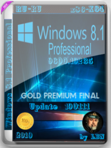 Windows 8.1 Pro 19235 BOXm by Lopatkin (x86-x64) (2019) [Rus]