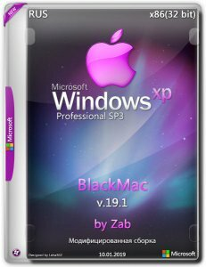 Windows XP BlackMac v.19.1 Final by Zab (x86) (Ru)