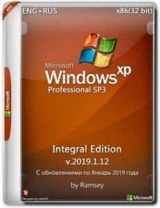 Windows XP Professional SP3 Integral Edition by Ramsey v.2019.1.12 (x86) (2019) [Eng/Rus]