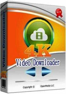 4K Video Downloader 4.7.0.2602 RePack & Portable by elchupacabra [Multi/Ru]