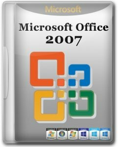 Microsoft Office 2007 SP3 Standard 12.0.6798.5000 (2019.02) RePack by KpoJIuK [Rus]