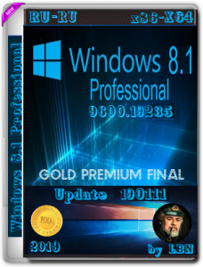 Windows 8.1 Pro 19235 BOXNative by Lopatkin (x86-x64) (2019) [Rus]