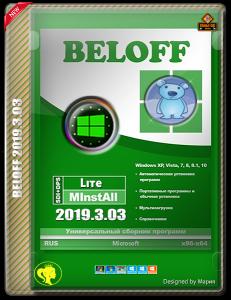 BELOFF 2019.3 Lite (x86-x64) (2019) [Rus/Eng]