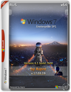 Windows 7 Enterprise SP1 by Aspro v.17.03.19 (x86-x64) (2019) [Rus]