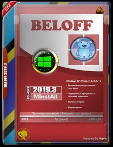 BELOFF 2019.3 (x86-x64) (2019) [Rus]