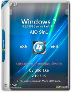 Windows 7 SP1 by g0dl1ke 19.3.15 (x86-x64) (2019) [Rus]