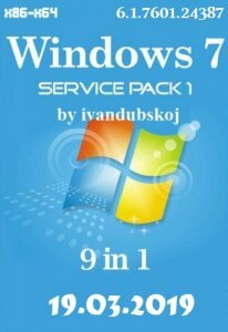 Windows 7 SP1 with Update [6.1.7601.24387] AIO [9in1] by ivandubskoj (x86-x64) (19.03.2019) [Rus]
