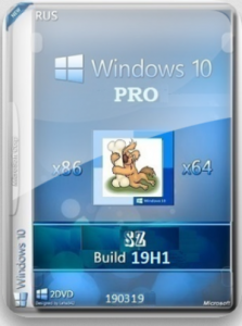 Windows 10 Pro 18362.1 19H1 Release DREY by Lopatkin (x86-x64) (2019) [Rus]