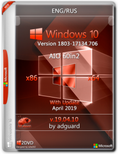 Windows 10 Version 1803 with Update [17134.706] AIO 60in2 by adguard v19.04.10 (x86-x64) (2019) [Eng/Rus]
