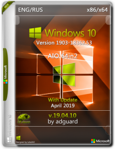 Windows 10 Version 1903 with Update [18362.53] AIO 64in2 by adguard v19.04.10 (x86-x64) (2019) [Eng/Rus]