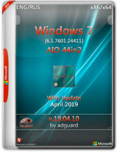 Windows 7 SP1 with Update [7601.24411] AIO 44in2 by adguard v19.04.10 (x86-x64) (2019) [Eng/Rus]
