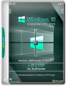 Windows 10 (v1809) LTSC by KulHanter v20.2 (esd) (x64) (2019) [Rus]