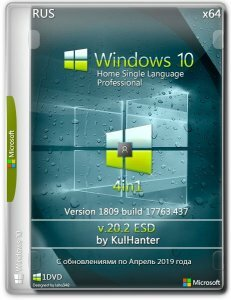 Windows 10 (v1809) HSL/PRO by KulHanter v20.2 (esd) (x64) (2019) [Rus]