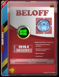 BELOFF 2019.4 (x86-x64) (2019) [Rus]